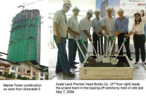 the residences at greenbelt 3