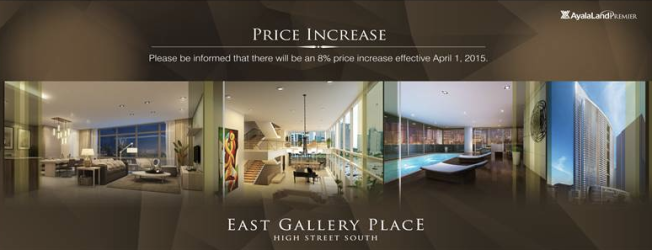 East Gallery Place EGP